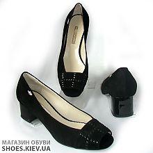 Женская Обувь Распродажа