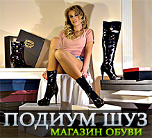 Женская обувь осень-зима 2 15 - купить - Mascotte